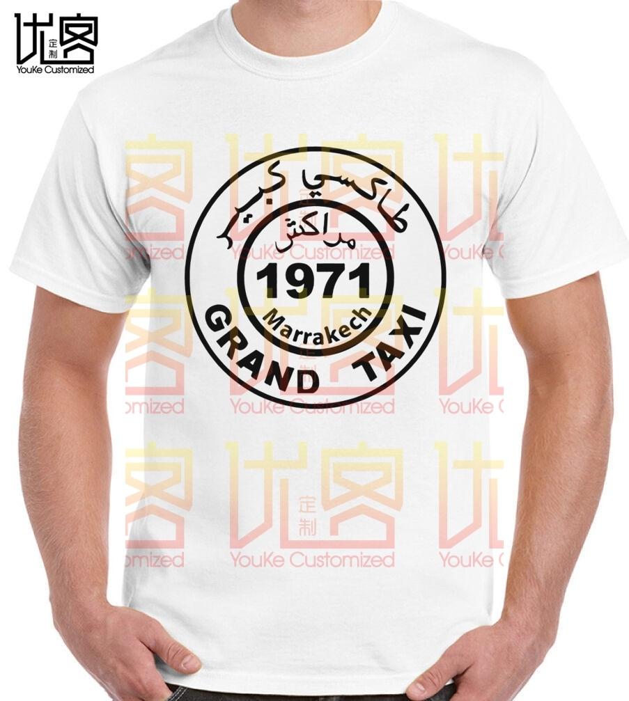 Gran oferta 2020 de camiseta Unisex con estrella 100% de algodón Du Roi Maroc - 1971 con estándar de gran Taxi de Borgoña