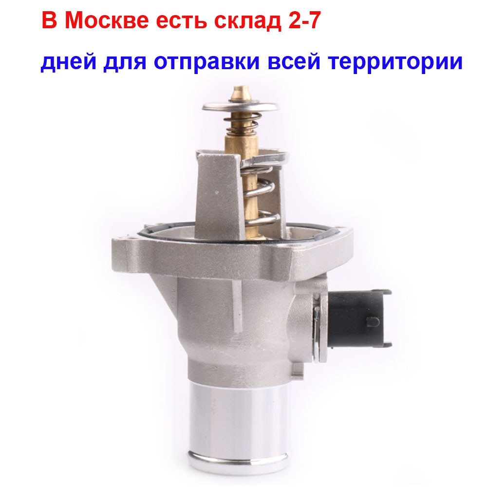 96984104, 71744389, 55577072, 6338018 de aluminio termostato de la Asamblea de vivienda para Fiat Opel Astra Zafira Signum Aveo Chevrolet Cruze