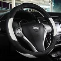 pu leather steering wheel cover for nissan qashqai juke primera versa almera terrano kicks march murano 350z terrano nv200