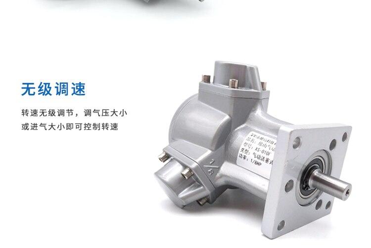 الهواء موتور هوائي المحرك 1/8HP المحرك 1/6HP موتور 3 اسطوانة المكبس إلى الأمام و عكس الانفجار واقية المحرك الهواء بالطاقة