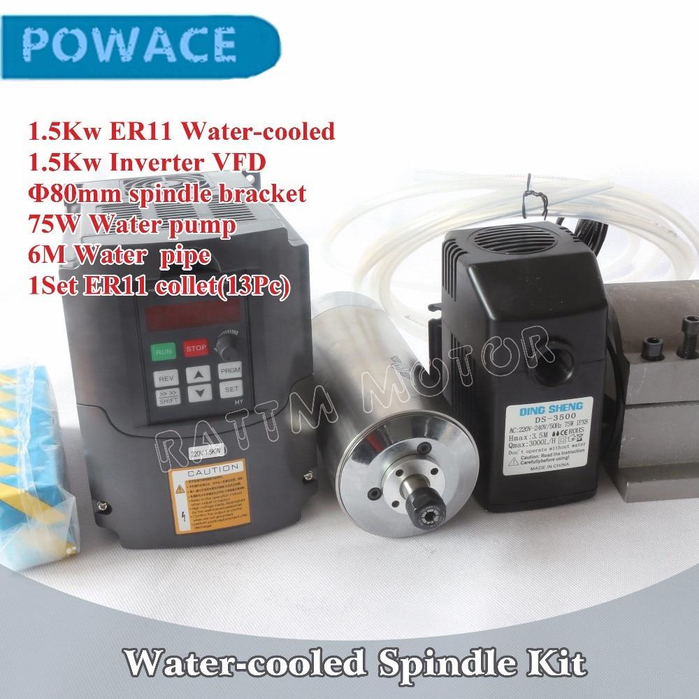 [Entrega en UE] 1.5KW ER11 80mm 220V de enfriamiento de agua de Motor de eje de CNC + VFD inversor + abrazadera + bomba + ER11 Collet(1-7mm)