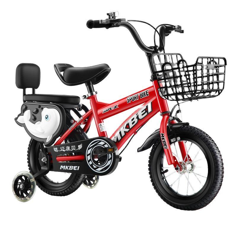 دراجات للأطفال للرجال والنساء دراجة أطفال بوصة 2-3-6-12 سنة دراجات للأطفال