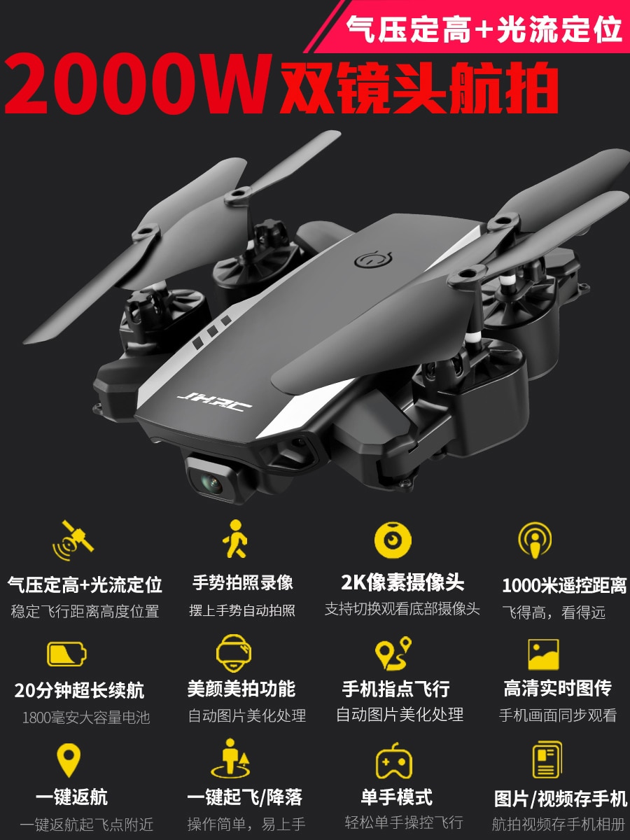 Battery Kit Rc Helicopter Blades Radio Kids Electric Remote Control Helicopter Children Brinquedos Menino Rc Aircraft EA60SZ enlarge
