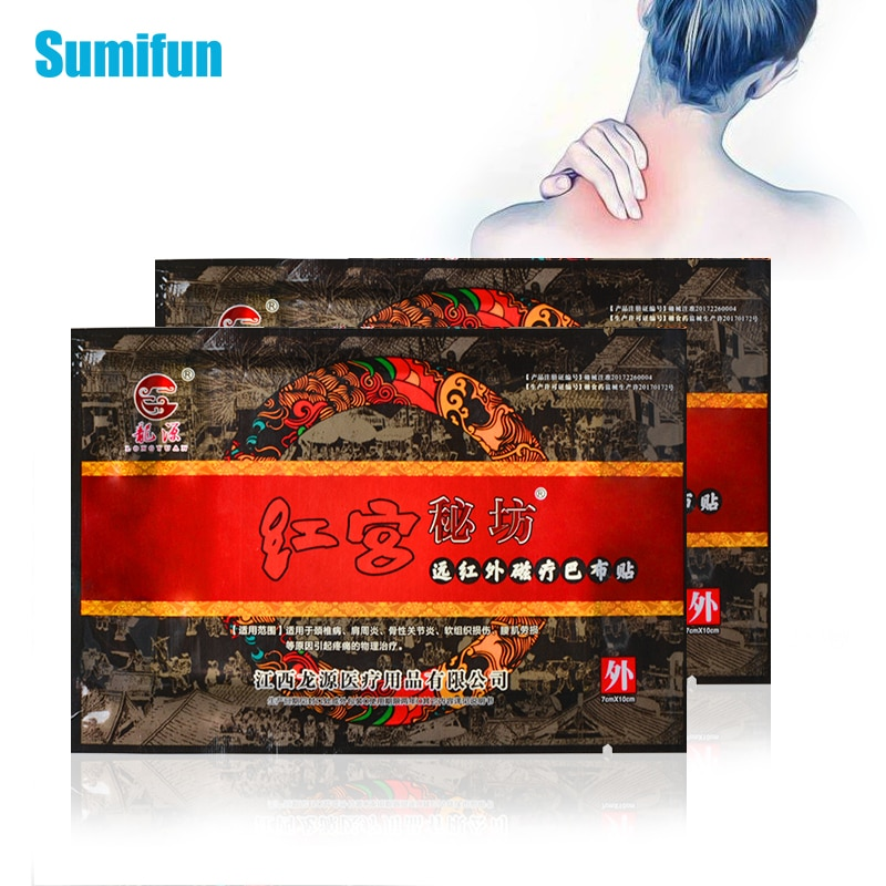 16pcs Chinese Herbal Extract Natural Analgesic Plaster For Rheumatoid Arthritis Muscle Sprain Back Neck Knee Pain Relief Patch