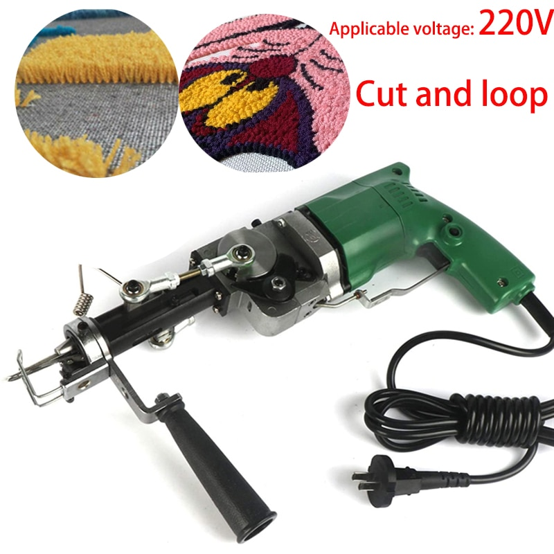 240W Electric Hand Rug Tufting Gun Portable Carpet Weaving Rug Machine Cut&Loop Pile With with Cut and Loop AC 220V / 50~60Hz enlarge