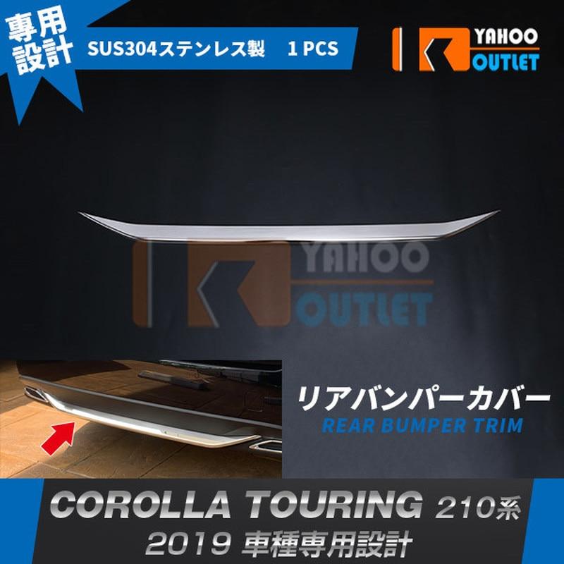 1pcs High-quality Rear Bumper Trim for Toyota Corolla Touring E210 SUS304 Automobiles Accessories Exterior Parts Stickers