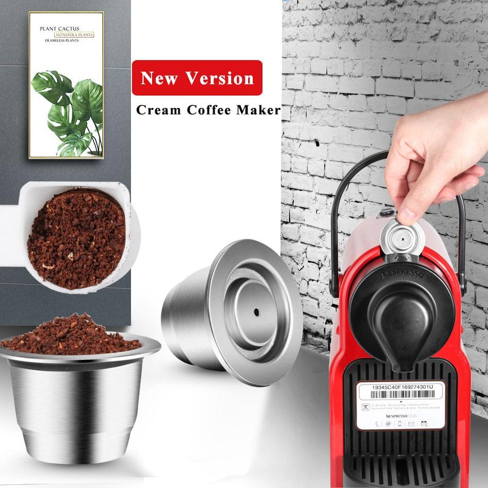 ICafilas SVIP Stainless Steel Coffee Capsule For Nespresso Reutilisable Inox Refillable Crema Espress Reusable Filter Pods