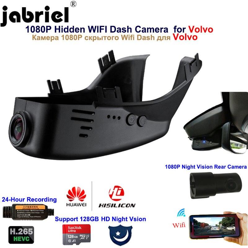 HD 1080P 2K للرؤية الليلية 24H فيديو مسجل عدسة مزدوجة داش كاميرا سيارة كاميرا DVR ل فولفو s60 xc90 s80 v50 v40 s40 s90 xc60 v60