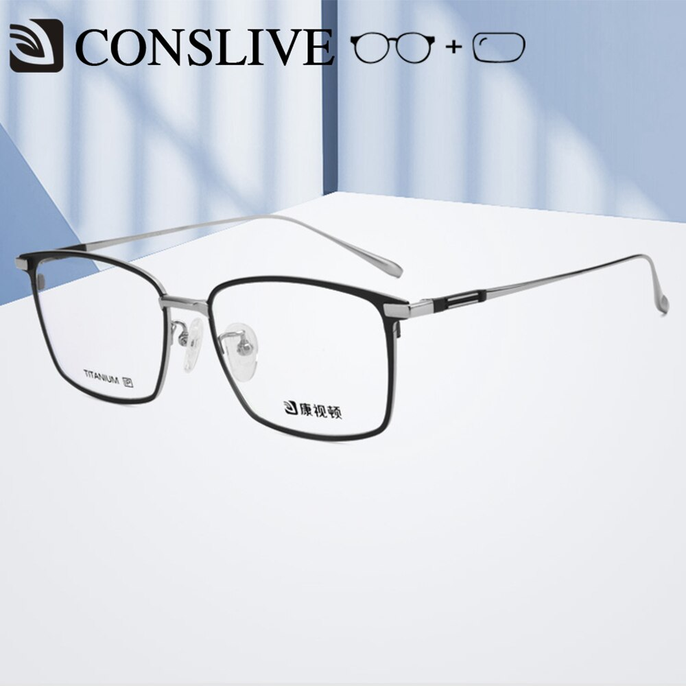 التيتانيوم النقي وصفة طبية التقدمية نظارات للرجال النظارات البصرية اللونية متعددة البؤر L1831