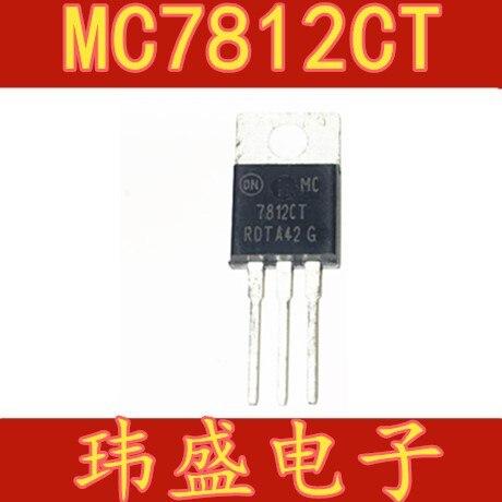 10pcs 7812 TO-220 MC7812CT