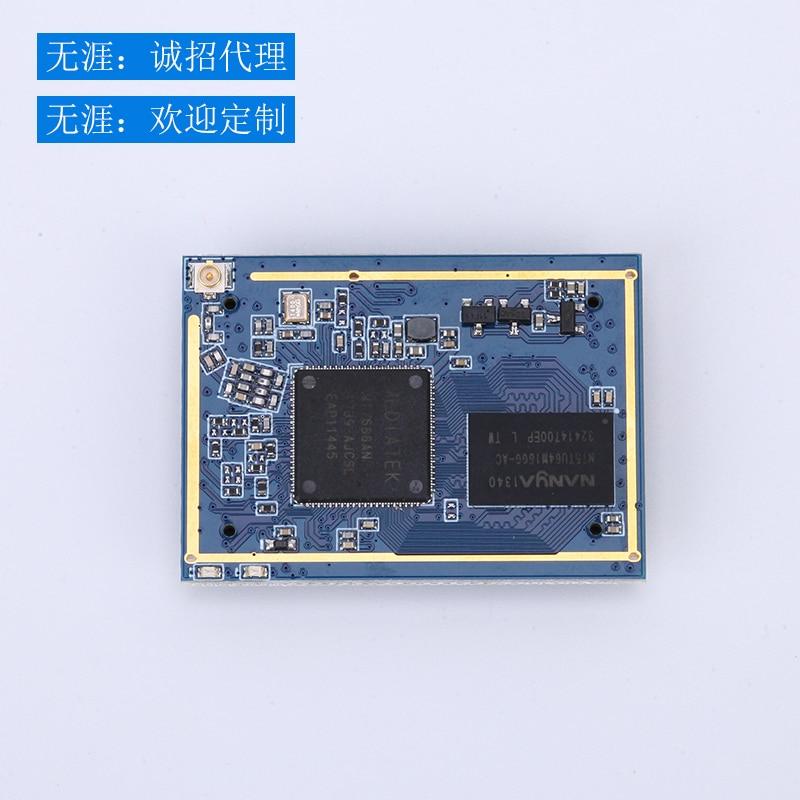 MT7688 Wireless Wifi Module Ethernet to Wifi Module / Wireless Serial Port / Wifi Routing Module 128MB DDR+16MB/32MB Flash