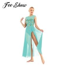 Women Ballet Tutu Skirt Floral Sequins Shiny Tank Leotard Maxi Dress for Modern Lyrical Praise Contemporary Stage Dance Costume