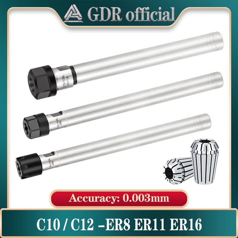 High precision 0.005mm ER extension rod C10 C12 ER8 ER11 ER16 Chuck Deep Processing Straight Shank Extension Rod Collet A M nut