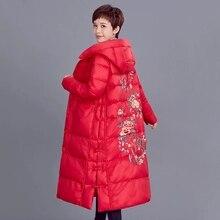 Large Size Winter Jackets for Women Oversize Hooded Women Winter Coat Outerwear Long Down Cotton Coa