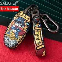 leather car key case cover remote fob for nissan qashqai j10j11 x trail t31t32 kicks tiida pathfinder murano note juke infiniti