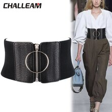 Wide Women's Belt Large Metal Ring Bodysuit Coat Sweater Black Elastic Ladies Leather Belt 343