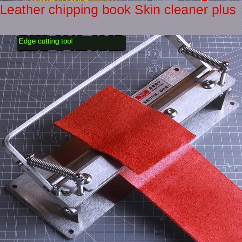 Leather scraper pro 8.5