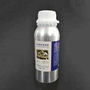 Image 3 - Набор для полировки автомобильных фар, восстановления стекла от царапин, 800 г, полировка, гидрофобные царапины, уход за автомобилем