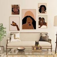 Toile dart murale de style Boho reine noire pour femmes africaines  affiches de mode  images murales nordiques pour decoration de maison