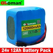 Akumulator litowy o dużej pojemności 12ah 25.2V 12000mAh nadaje się do roweru elektryczny skuter wózek inwalidzki z BMS