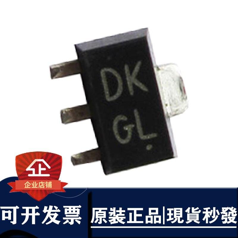 (10) SMT 2SC4672 трафаретная печать DK SOT-89 кристаллический Триод, новый оригинальный