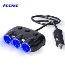 12V/24V 120W universel 3 voies voiture allume-cigare adaptateur prise répartiteur adaptateur dalimentation double USB chargeur de voiture avec lumière LED
