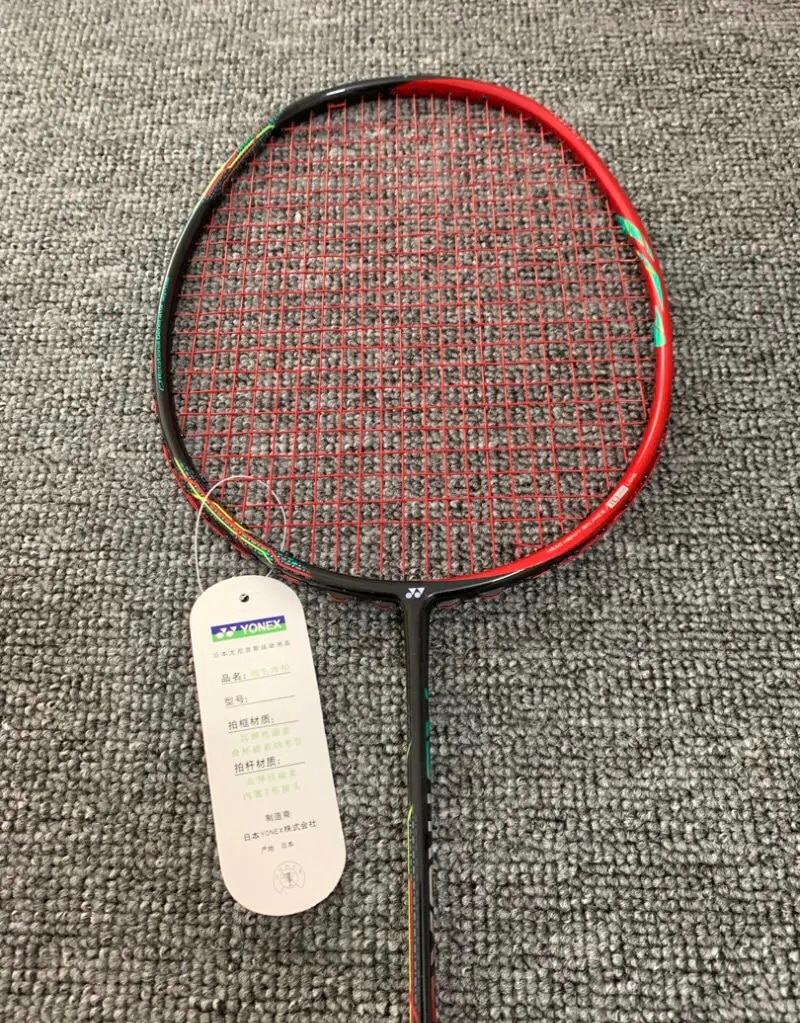 Yonex badminton racket AX88D brilliant red full carbon badminton racket