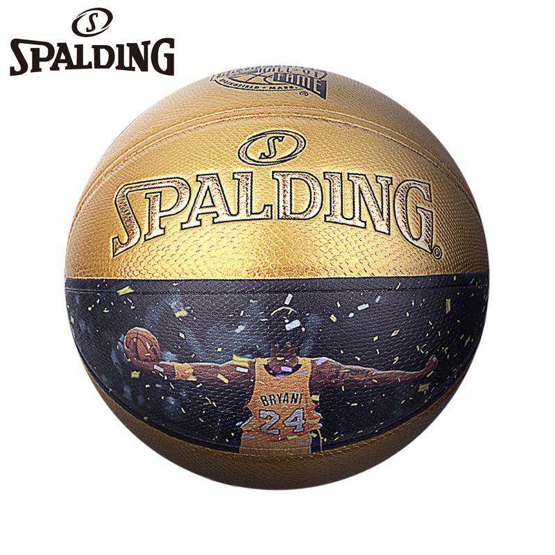 Genuine Spalding Limited Edition Basketball Classic Collector's Edition Collection Basketball