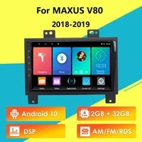 9 android 10 rds dsp 2 din car multimedia player for for maxus v80 2018 2019 auto stereo gps navigation head unit with frame