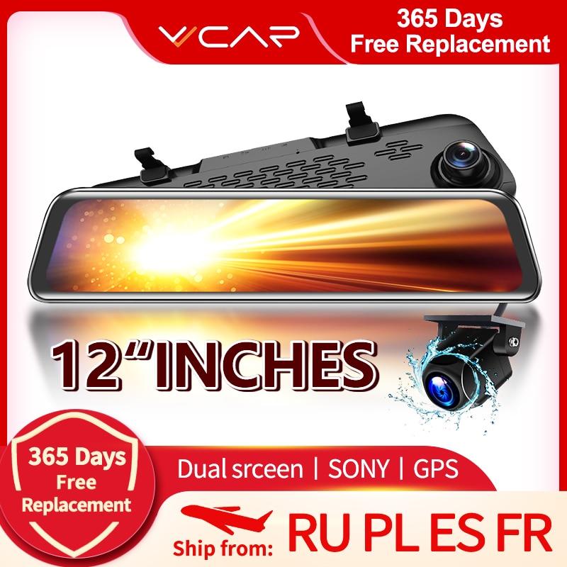 VVCAR-V17 12 بوصة الرؤية الخلفية مرآة سيارة Dvr كاميرا Dashcam GPS FHD المزدوج 1080P عدسة القيادة فيديو مسجل داش كاميرا