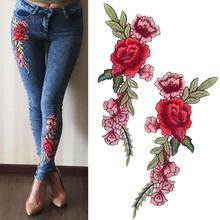 Badge brodé Roses/fleurs papillon   Patchs cousus appliqués, broderie, artisanat brodé, pour vêtements pantalons, diy, nouvelle marque