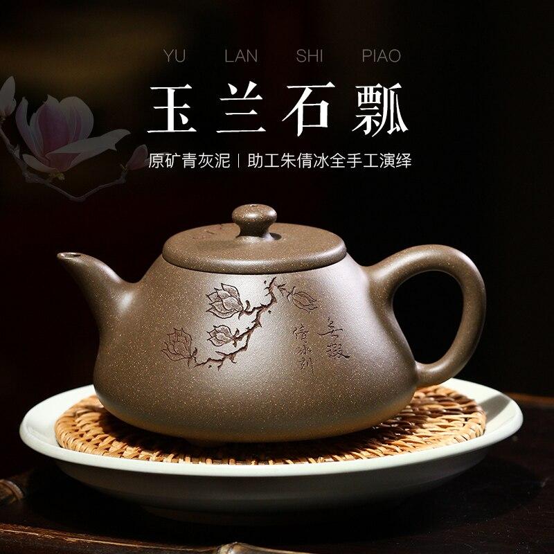Tallado a pura mano pintura recomendó la assistantengineer Zhu Qian hielo mineral...