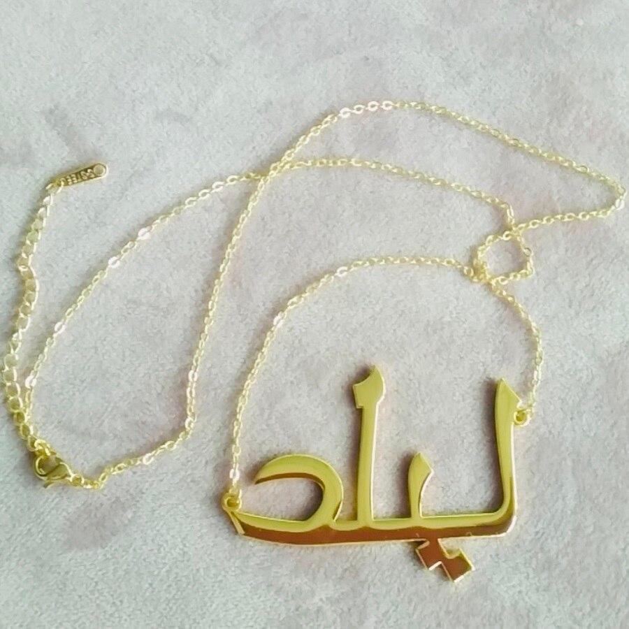 Популярное ожерелье с арабским именем на заказ, цепочка с именем на заказ, ожерелья из нержавеющей стали на заказ, женские Украшения, рождес...