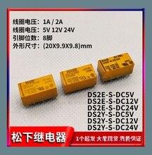 DS2Y DS2E-S-DC5V DC12V DC24V AGY2329 2323 2324 relé dip-8