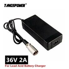 Зарядное устройство, 36 В, 2 А, свинцово Кислотное, для электрического скутера, электронного велосипеда, колясок, зарядное устройство, свинцово кислотная батарея, 3 контактный разъем XLR