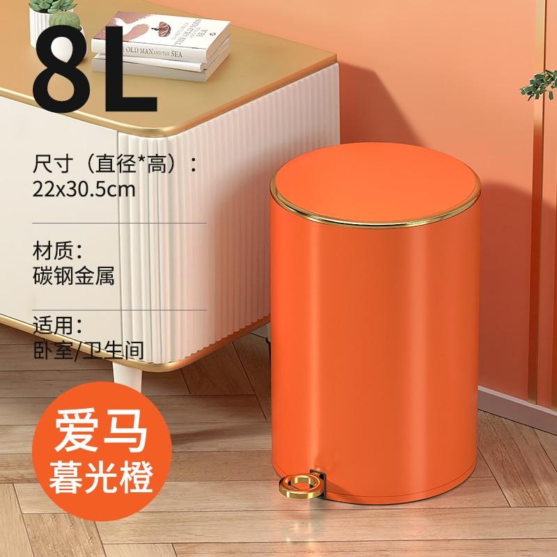Stainless Steel Waste Bin Nordic Living Room Luxury Press Simple Waterproof Trash Can with Lid Kosz Na Smieci Household Products enlarge