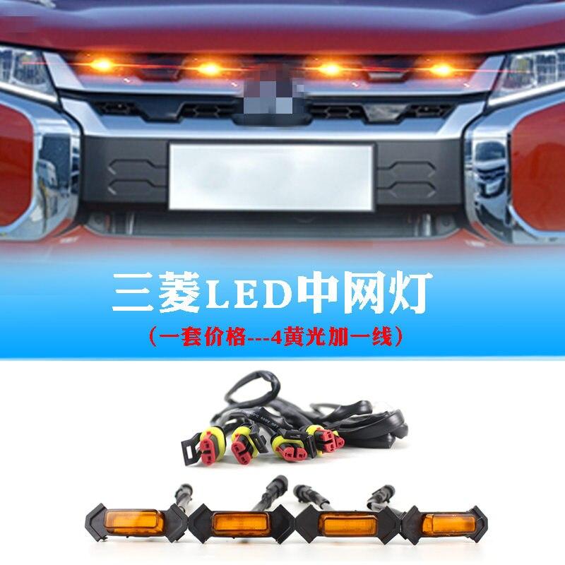 Car head decoration lamp LED FOR Mitsubishi Pajero V97 V73 V93 China grid light daytime running light retrofit 12V