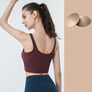 Deep U Underwear Brassiere Sport Femme Running Gym Yoga Bra Beauty Back Sports Bra Push Up Bra Seamless Sport Bra Top Fashion