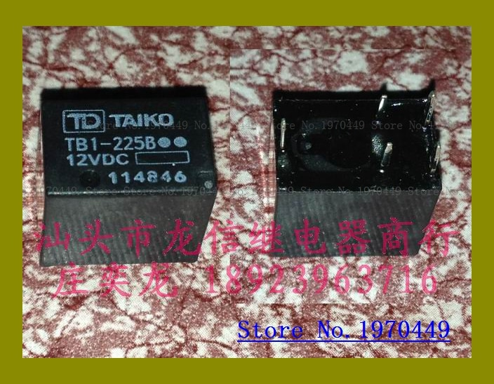 TB1-225B 12VDC G8N HFKA-1C