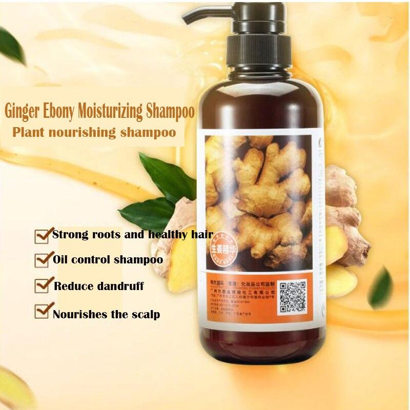 Anti Hair Loss Shampoo Natural Herbal Ginger Hair Shampoo Anti-dandruff Herbal Extract Nourishing Cleaning