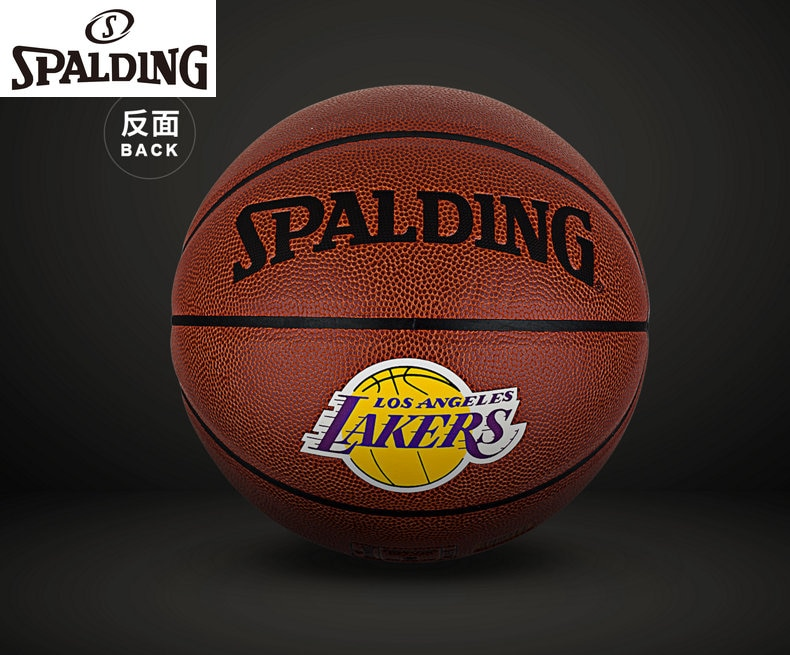 SPALDING Professional Basketball Fashion Game Men's Basketball 2019 New Star Game Training Ball Coach Ball
