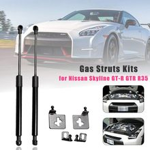 Jambe de gaz de soutien de capot de capot avant de 2 pièces pour Nissan GT-R GTR R35 pour lappui vertical automatique de ressorts à gaz dhorizon