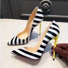 Sexy talons jaunes zèbre chaussures habillées à rayures noir blanc en cuir verni pompes peu profondes 12CM talons aiguilles chaussures à bout pointu