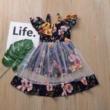Robe de soirée et de mariage   Vêtements dété, motif Floral, à volants, en maille, pour bébés filles, 2020