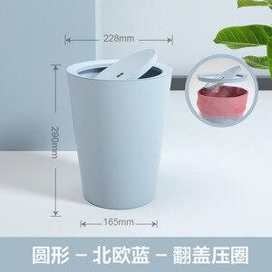 Creative Collapsible Trash Can Bedroom Kitchen Smart Room Trash Bin Sensor Outdoor Papeleras Reciclaje Basura Cleaning Eg50lj