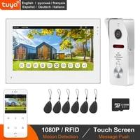 wifi wireless video intercom doorbell with lock and camera 160%c2%b0 wide angle outdoor waterproof doorbell 7 inch video door phone