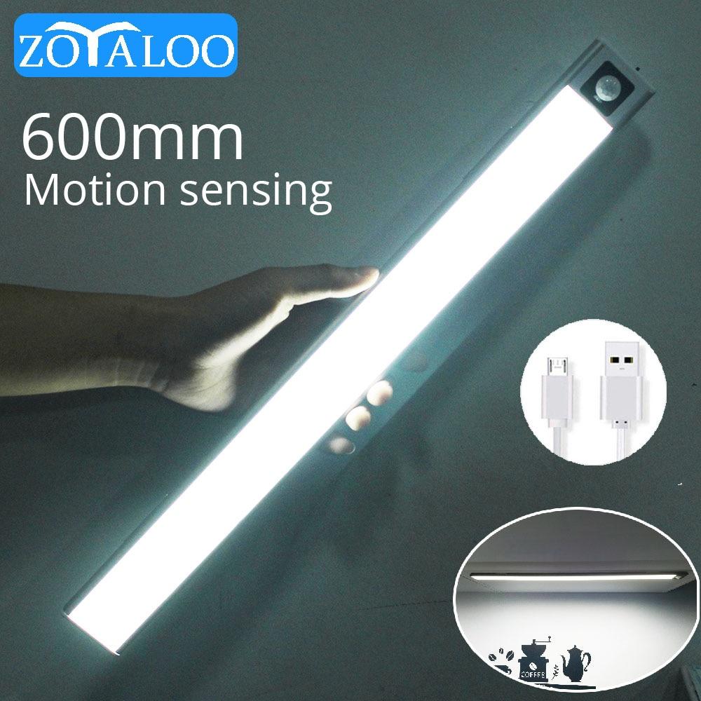 Zoyaloo 600 مللي متر LED تحت خزانة البرق مصباح الخزانة USB قابلة للشحن عصا على محس حركة الشريط المغناطيسي مصباح خزانة الملابس