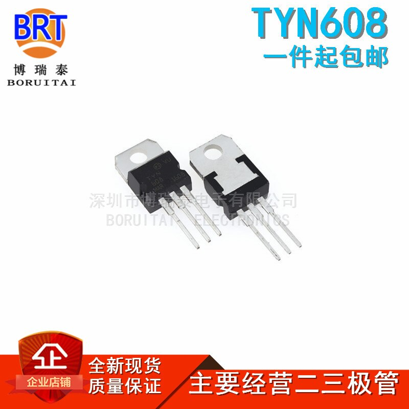 10 шт./лот TYN625 TYN616 TYN612 TYN610 TYN608 TYN604 способ тиристорный Триод