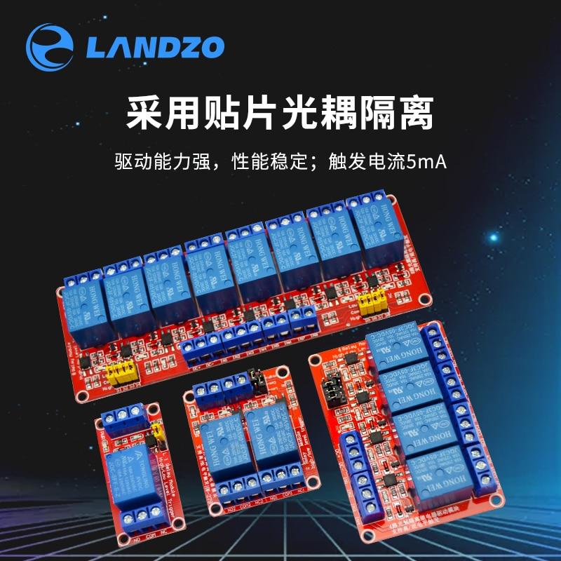 تيار مستمر 5V12V24V وحدة التتابع مع العزلة optocoupler لدعم تطوير الزناد عالية ومنخفضة المستوى