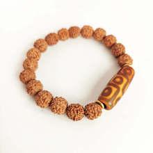 Tibetan Dzi with Rudraksha Bracelet Natural Bodhi Seeds Beaded Stretch Nine Eye Dzi BB-137